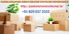 It's Terrible When You Get Cheated | So Relocate With Genuine Ones Packers And Movers In Madurai Avatar